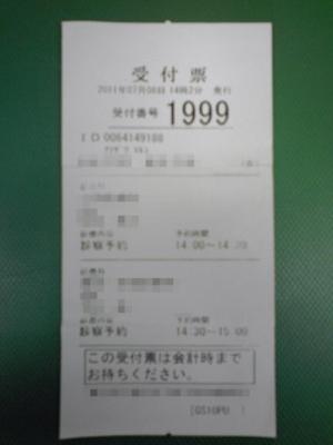 1999_2